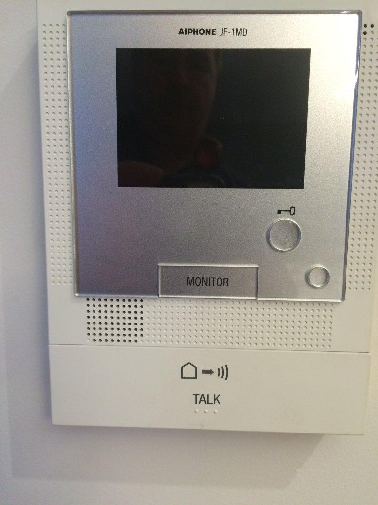 home security camera Melbourne
